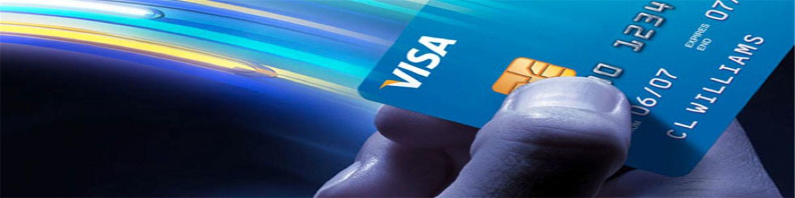 Đầu đọc thẻ RFID